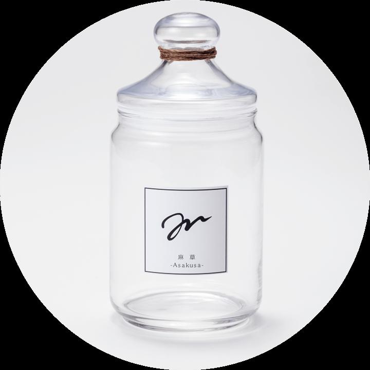 フランス製の専用ガラスビン:黄土よもぎ蒸し
